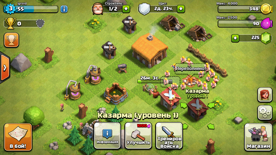 Clash of Clans на телефон