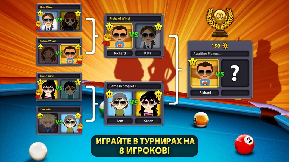 8 Ball Pool на телефон
