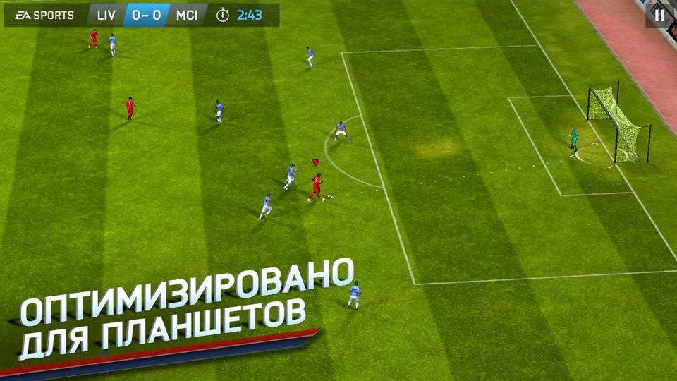 Fifa 14 EA Sports на андроид