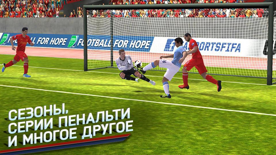 Fifa 14 EA Sports на телефон