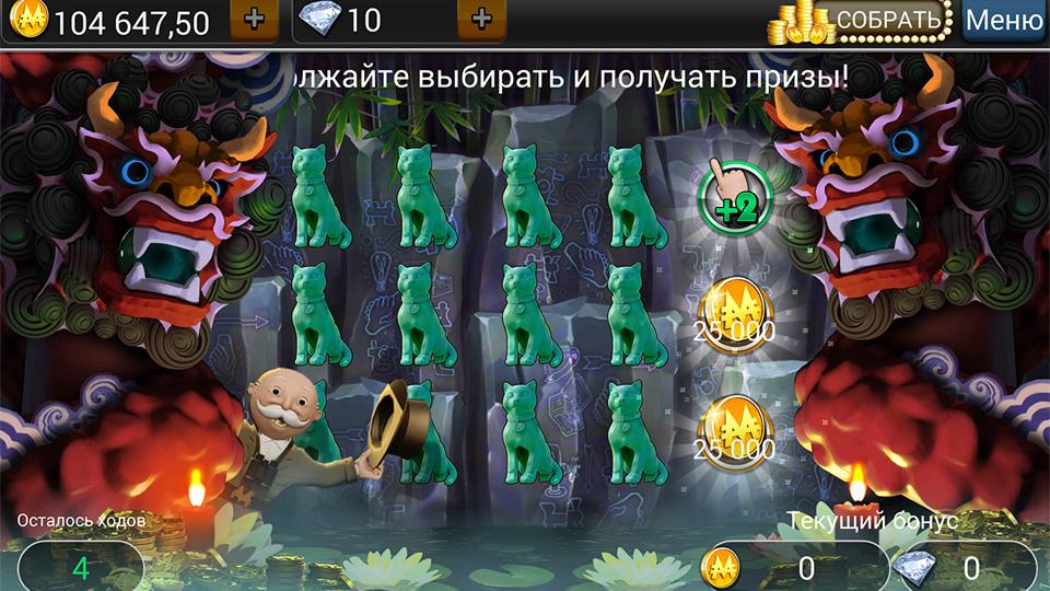 Monopoly Slots на андроид