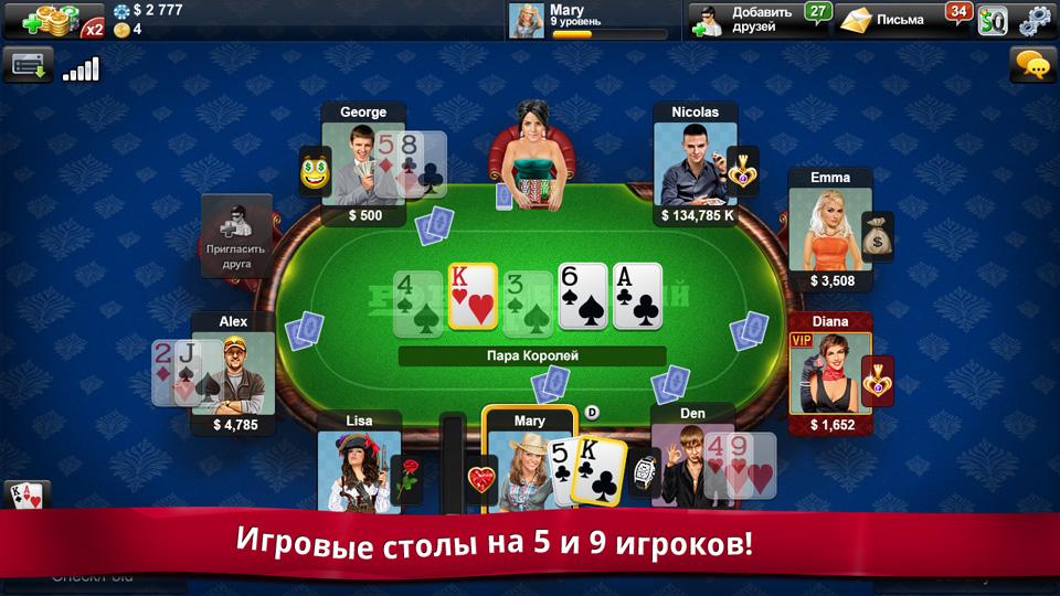 Poker Jet: Техасский Покер на телефон