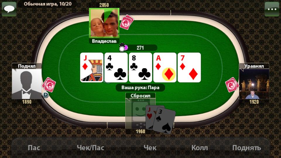 Покер Шарк на андроид
