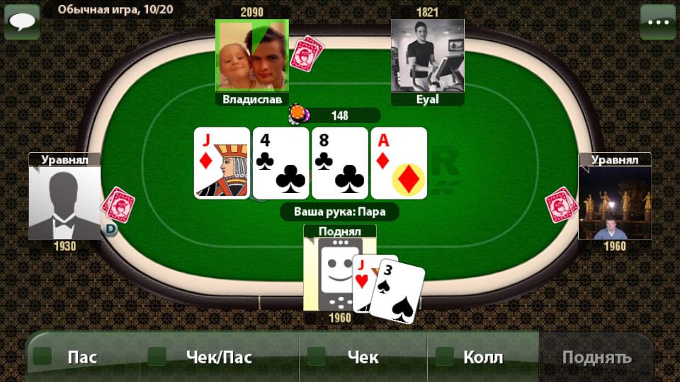 онлайн покер шарк с играть