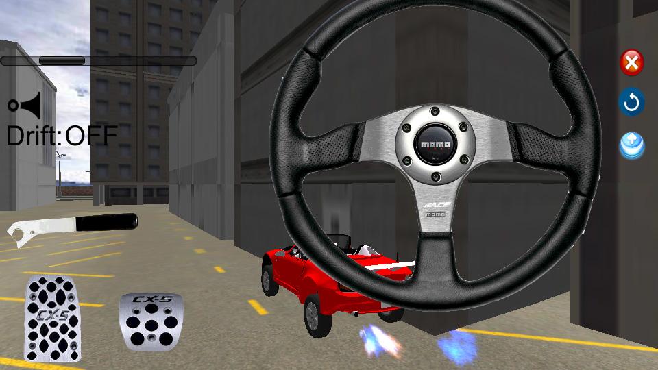 Sahin Honda Drift скачать