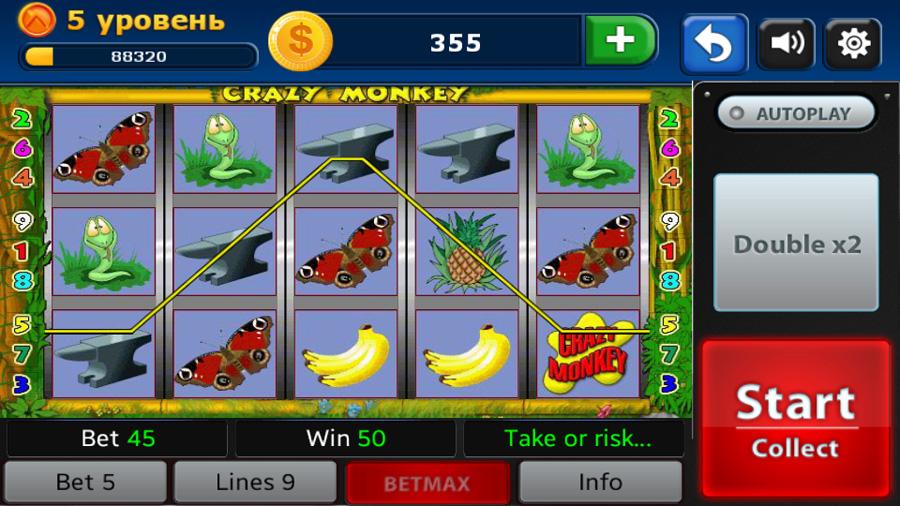 Игровые слоты для телефонов бесплатно скачать игровые автоматы печки