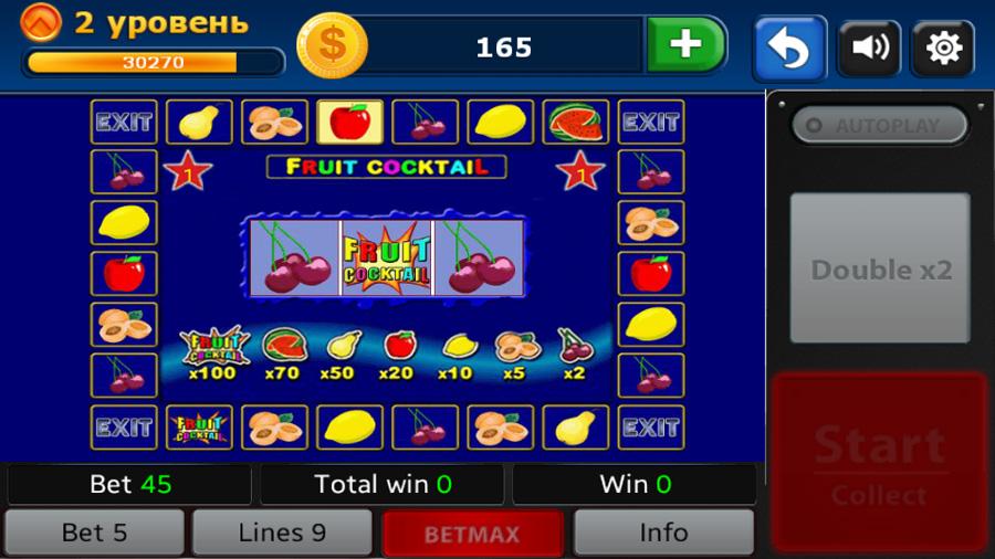 Игровые автоматы бесплатно скачать на андроид игровые автоматы кран-машина б у объявления 2007-2008гг