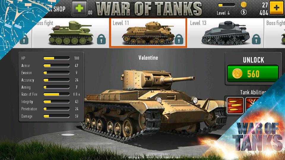 Война Танков скачать