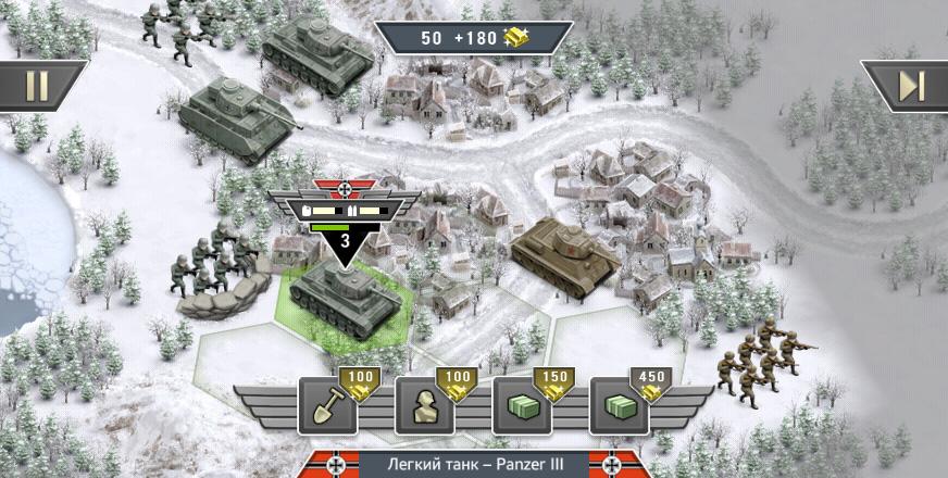 1941 Frozen Front скачать