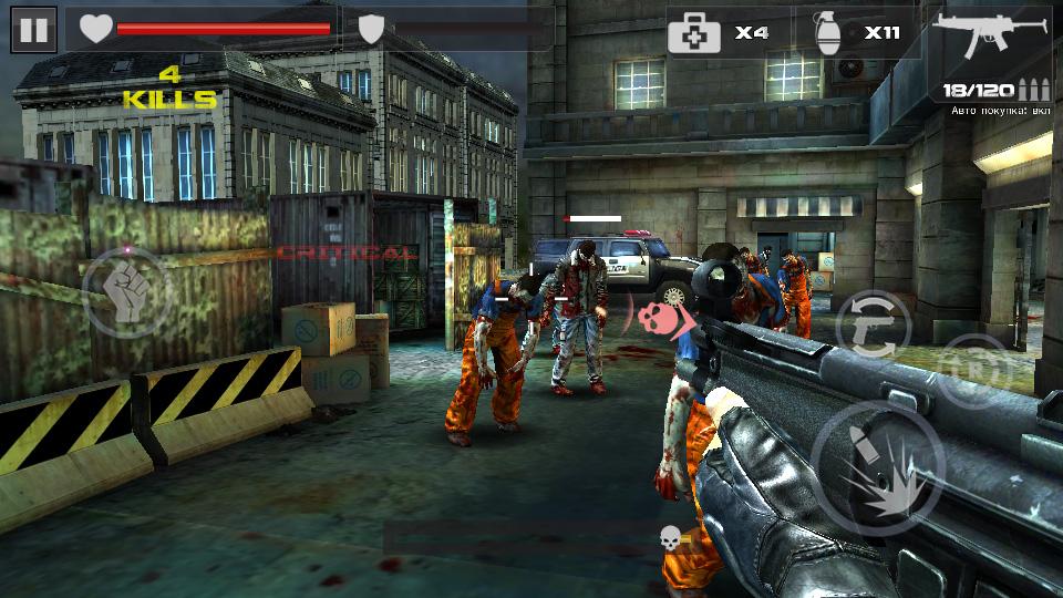 Dead Target: Zombie скачать