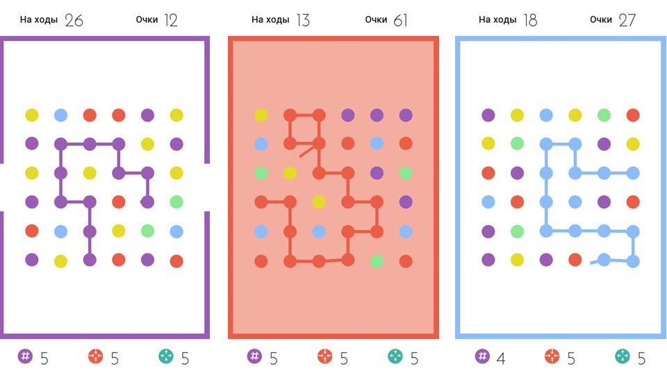 Dots - соедини точки на андроид