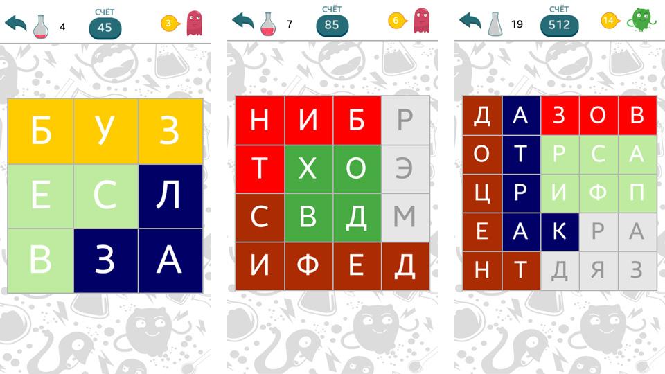 скачать бесплатно игру на андроид слова