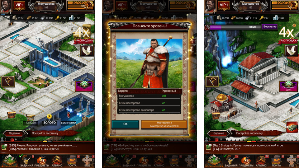 Game of War - Fire Age на андроид