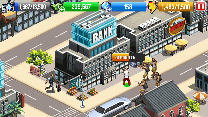 Gangstar City на телефон