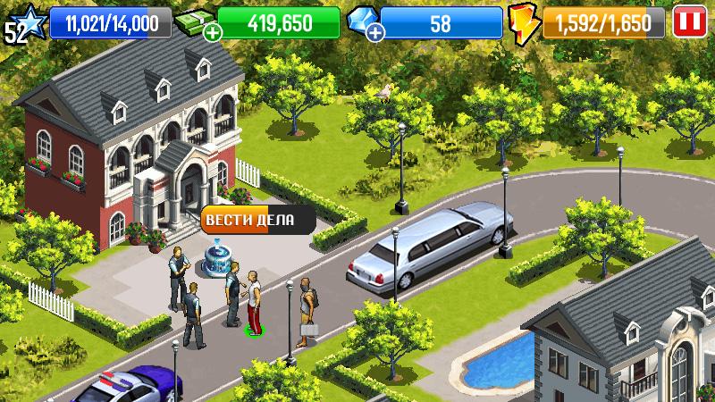Gangstar City скачать