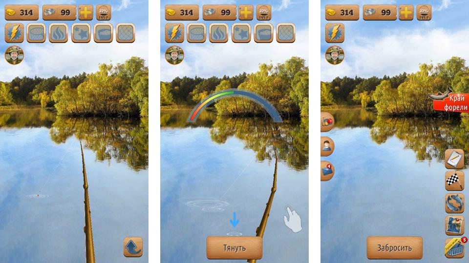 На рыбалку на андроид