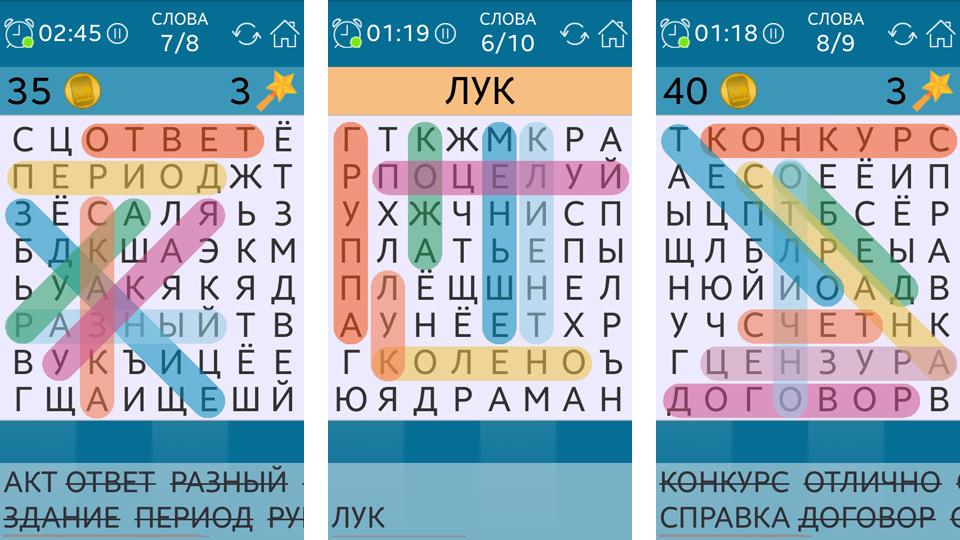 Поиск Слова на андроид
