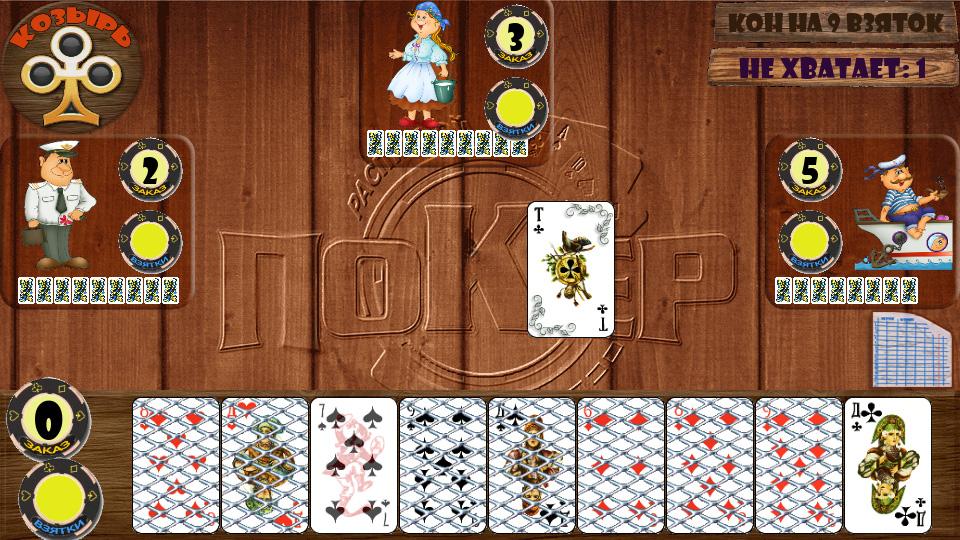Расписной покер на андроид