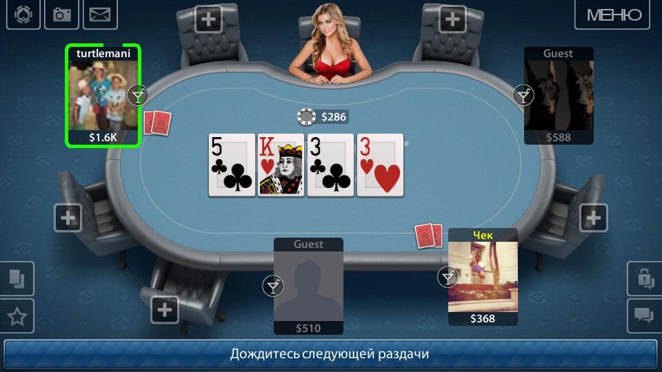 Картинки про покер большие