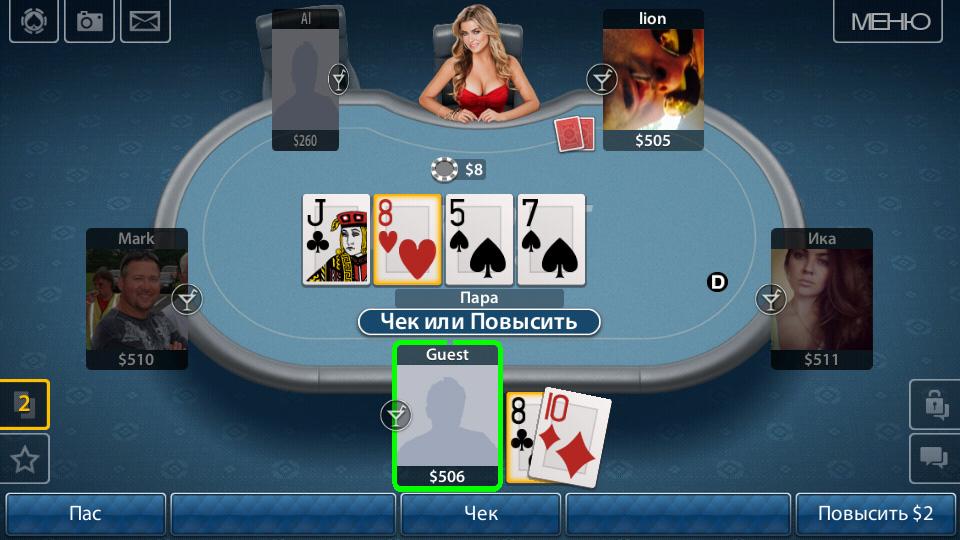 Texas Poker скачать