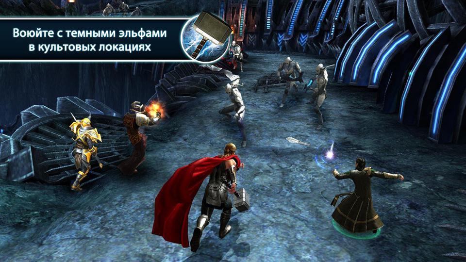 Тор 2 - официальная игра на андроид
