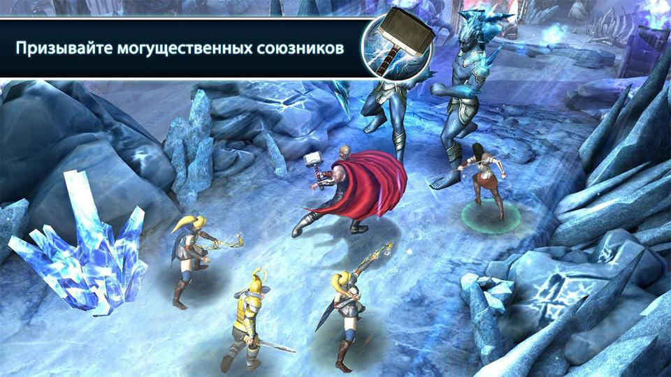 Тор 2 - официальная игра на телефон