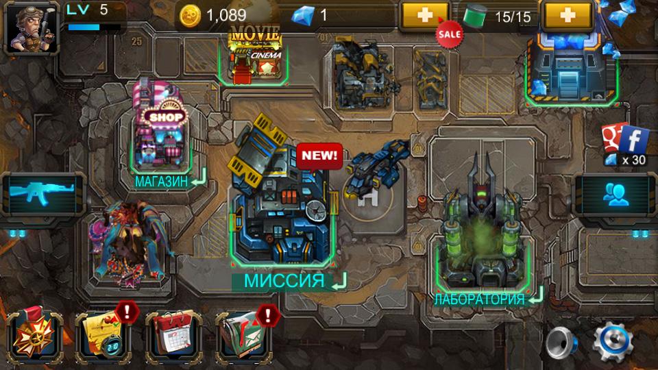 Zombie Evil 2 на телефон
