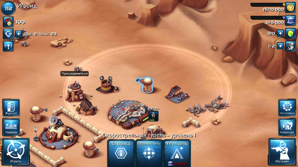 Звездные войны: Вторжение на телефон