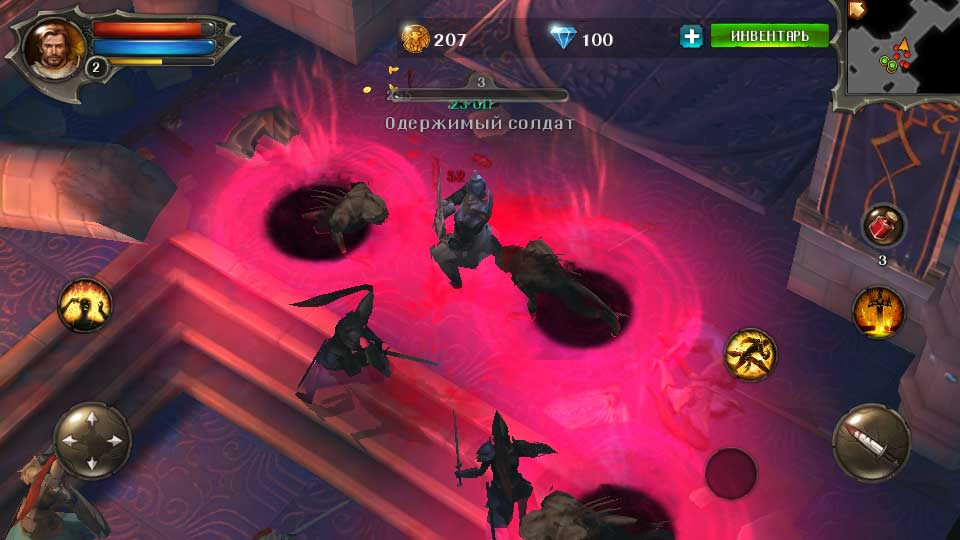 Dungeon Hunter 4 на телефон