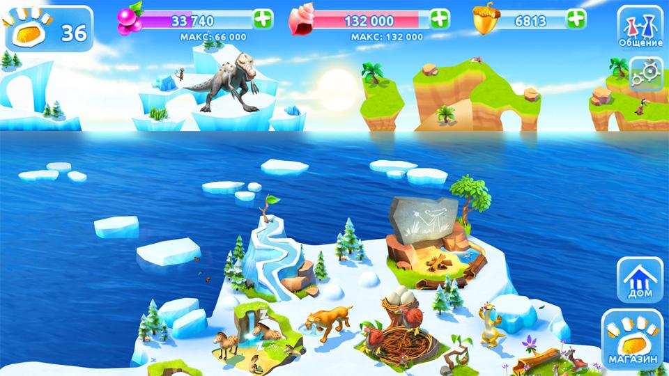 Ледниковый Период: Приключения скачать