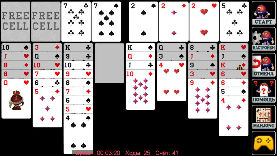 свободная ячейка карточная игра
