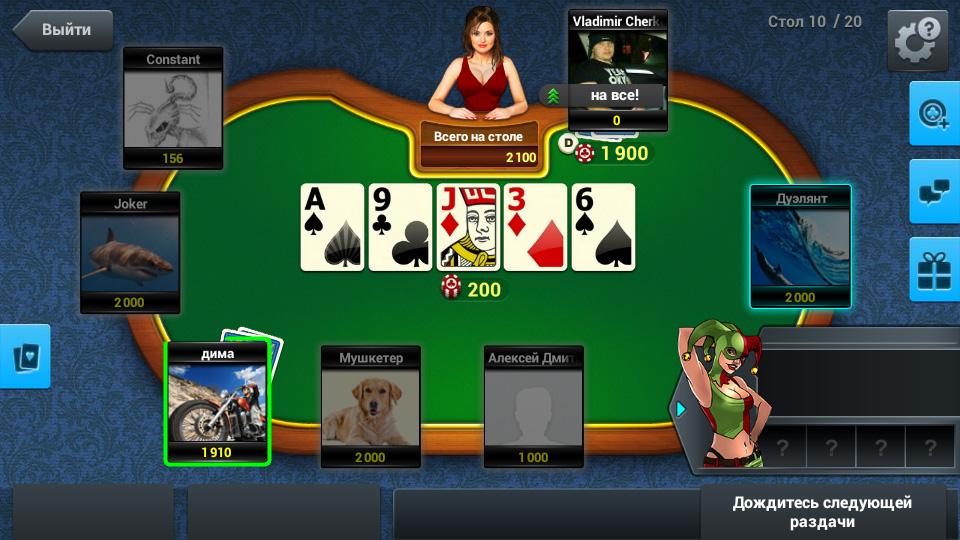 Poker Arena на андроид