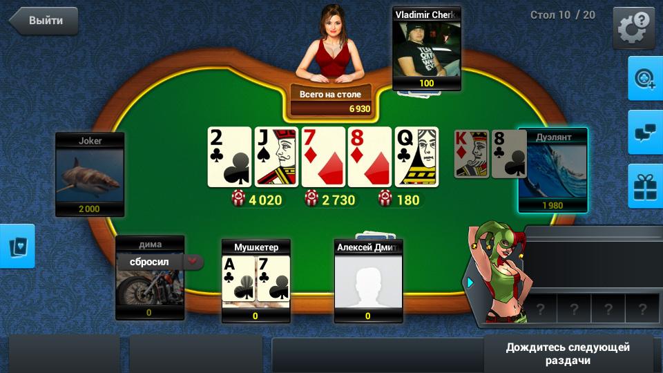 Poker Arena на телефон