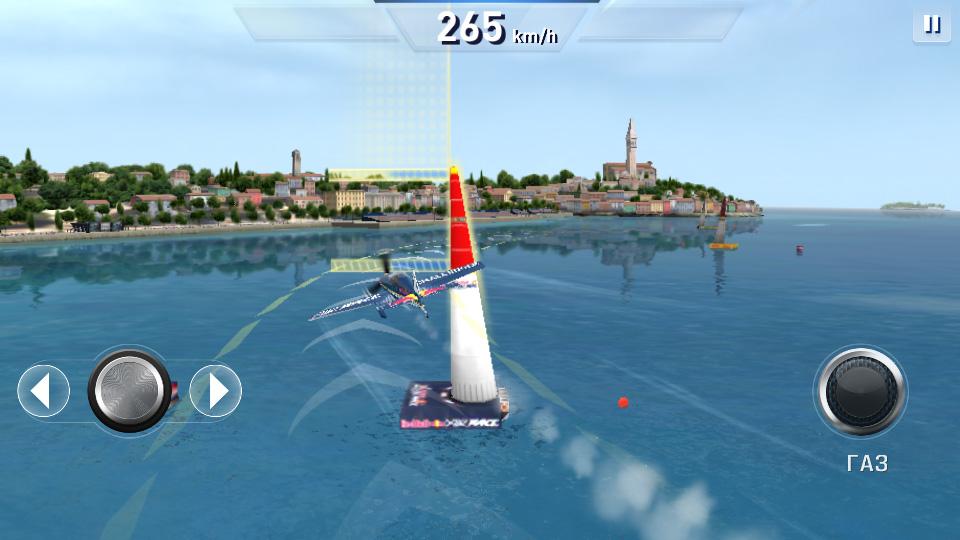 Red Bull Air Race The Game скачать
