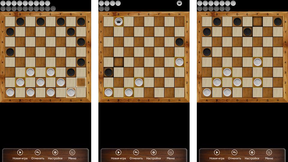 Скачать checkers elite 2. 7. 9. 12 для android.