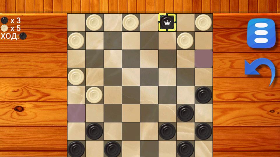 Бесплатная игра в Шашки - Играть в Шашки Онлайн!