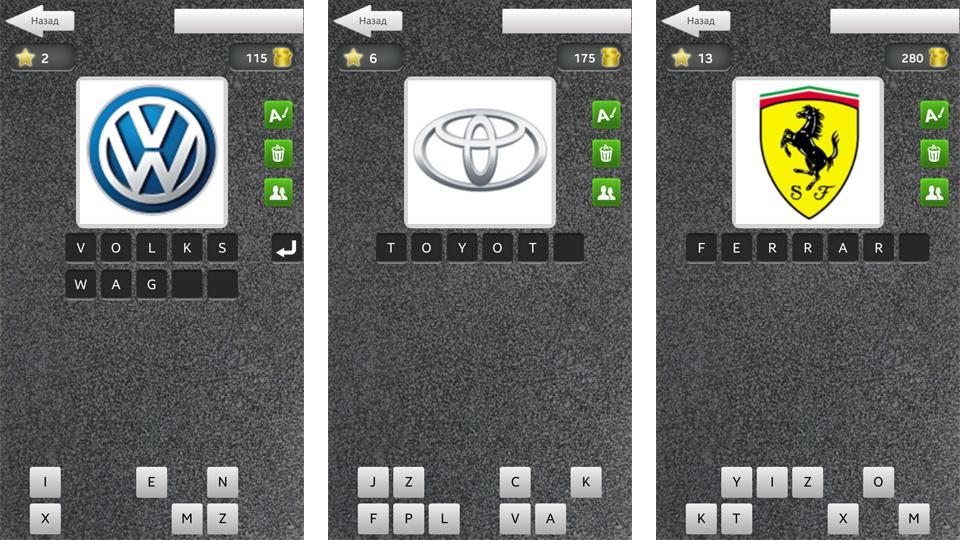 Угадай марку авто на андроид