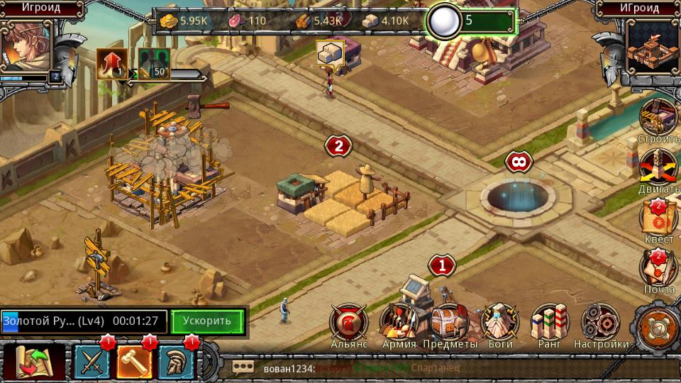 Войны Спарты – Империя Чести на андроид