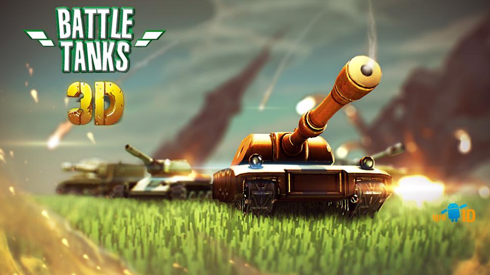 Скачать игру на андроид телефон танки