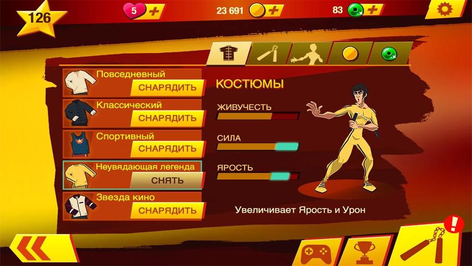 Брюс Ли: Игра началась на андроид