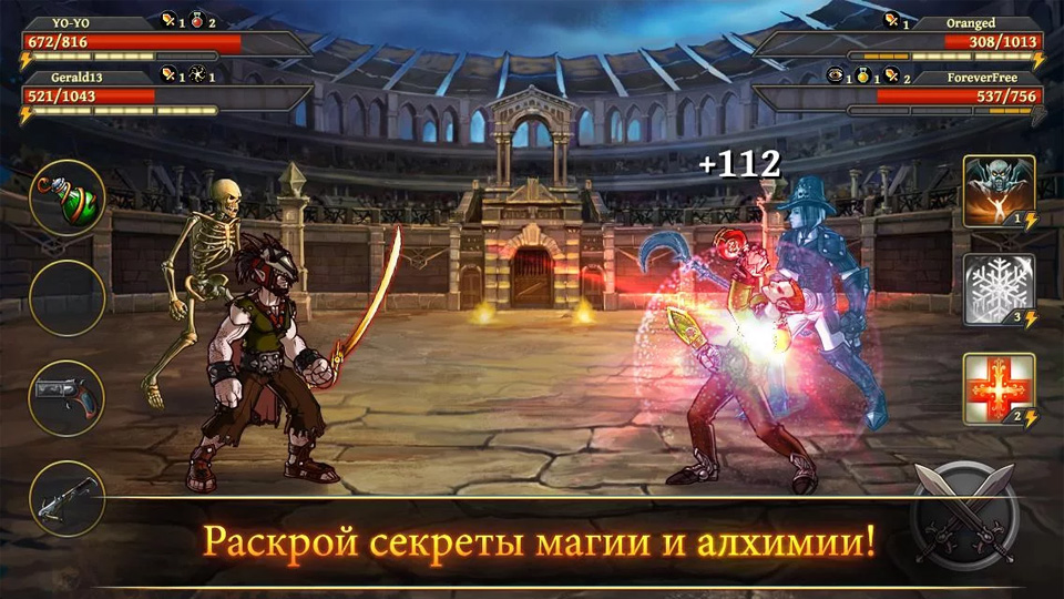 Clash of the Damned на андроид