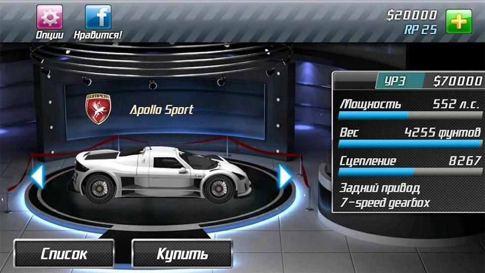 Drag Racing на андроид
