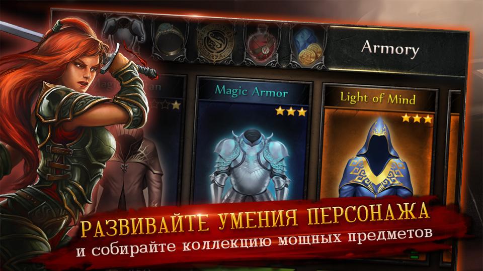 Jewel Fight: Heroes of Legend на андроид
