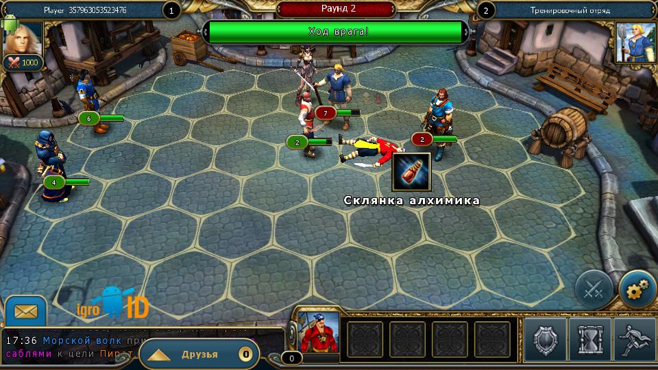 King's Bounty: Legions на андроид