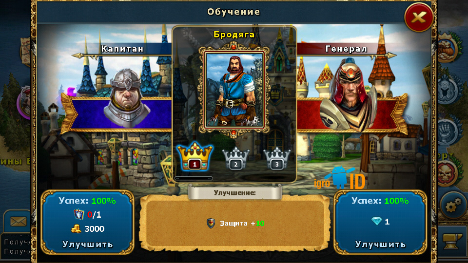 King's Bounty: Legions на телефон