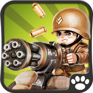 Маленький командир: Вторая мировая