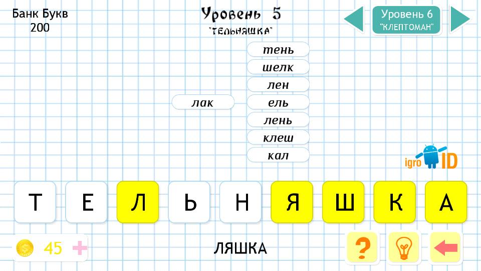 Бесплатные игры в формате apk для андроид