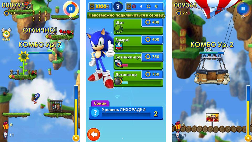 Sonic Jump Fever скачать