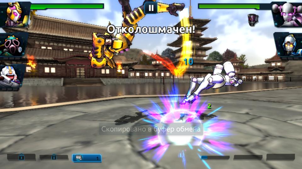 Ultimate Robot Fighting на телефон