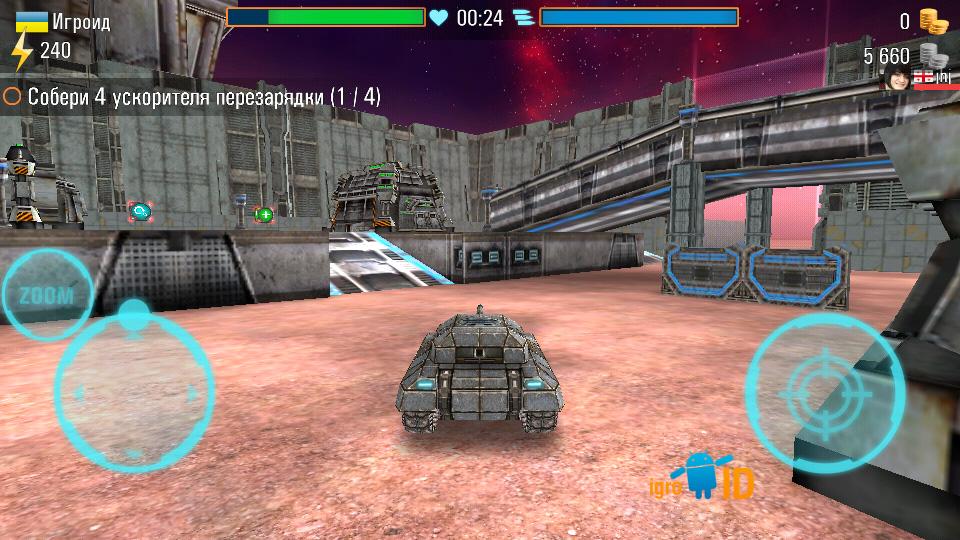 Iron Tanks скачать